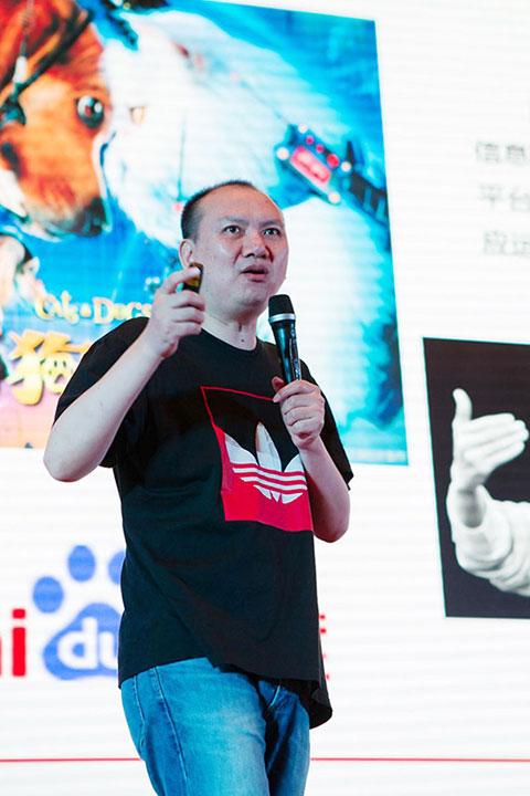 嘉宾发言-多普达、HTC公司品牌创始人陈启辉.jpg