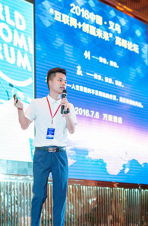 嘉宾发言-玛伊生物科技有限公司董事长,姜明生2.jpg